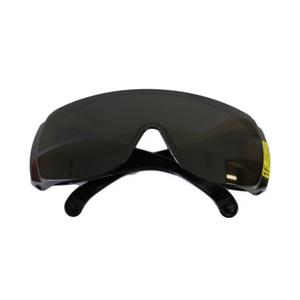 очки-труд