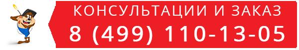 Газосварочное оборудование для газовой сварки купить в Москве