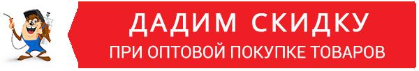 сосуды Дьюара